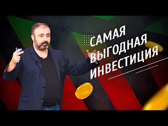 Алекс Яновский об инвестициях, франшизе и масштабировании.