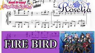 【FIRE BIRD 楽譜 /Roselia】piano score!バンドリ!BanG Dream!ロゼリア✨キーボードのサムネイル