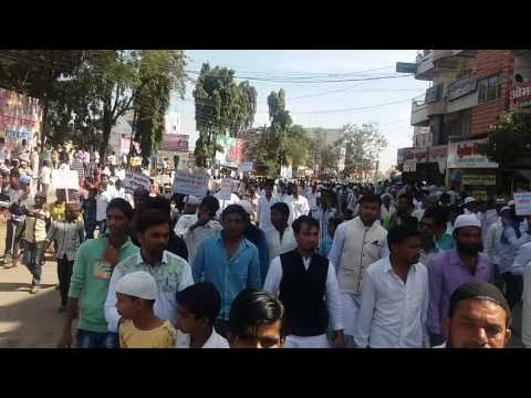 Muslim Reservation muk morcha At Latur Maharashtra At that time Adv.MuhammadAli shaikh Sahab