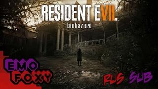 (rus sub) Resident Evil 7 Soundtrack Song - *Go Tell Aunt Rhody* (перевод)