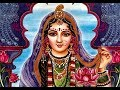 Sri Radhika Stava Ramya Devi Dasi