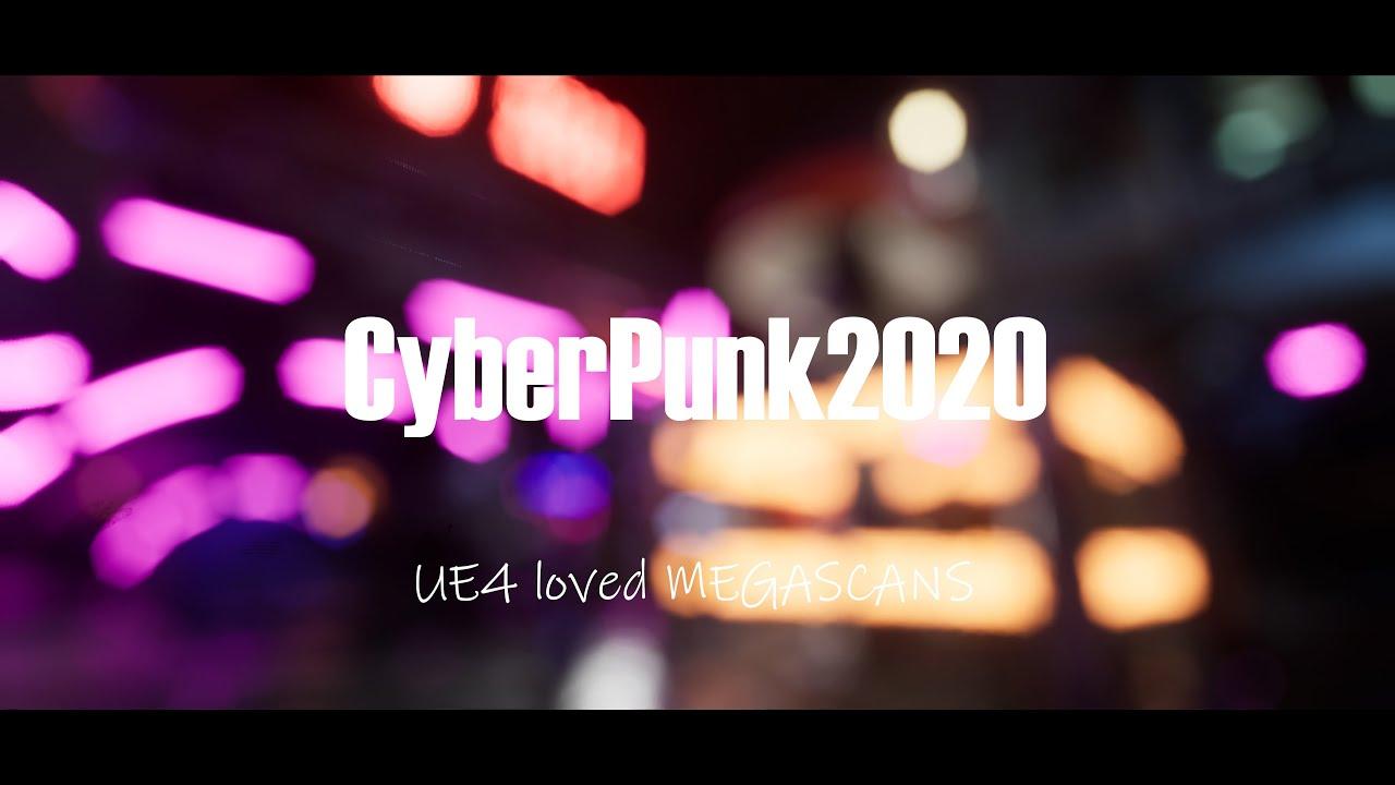 CyberPunk2020  UE4 x MEGASCANS