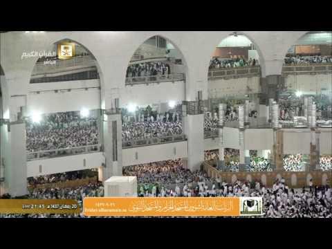 صلاة التراويح ليلة 21 رمضان 1437 : الشيخين عبدالله الجهني و ماهر المعيقلي