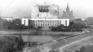 видео Распад СССР, 1991 год: хроника событий