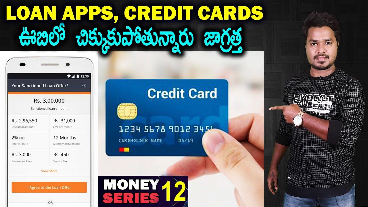 Loan Apps & Credit Cards Trap | Money Series 12 | Money Tips | In Telugu | By Vikram Aditya | #EP297