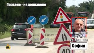 Обещано: До 30.08.18 пътят Бояна-Драгалевци ще бъде изцяло завършен!