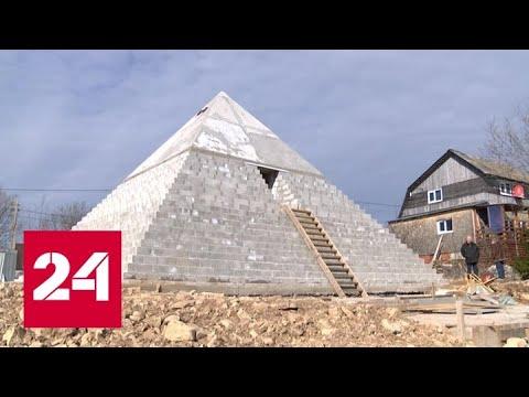 Корреспондент ВГТРК проверил на себе свойство чудо-пирамиды в Ленобласти - Россия 24