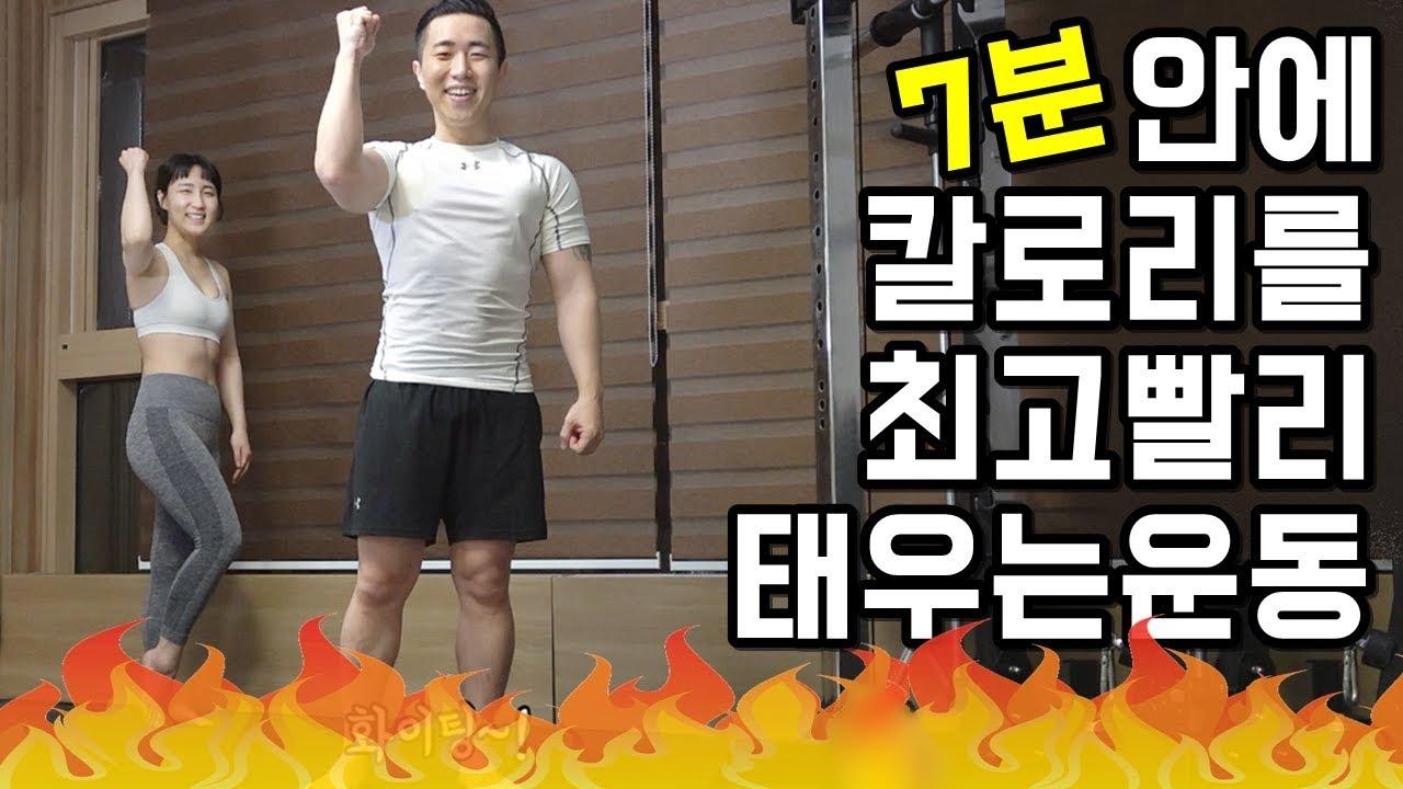 칼☁ 소모 많은 최고의 운동 BEST5