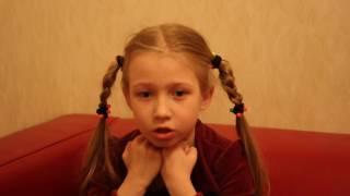 Дневник Первоклассницы: Ярослава рассказывает об уроке чтения