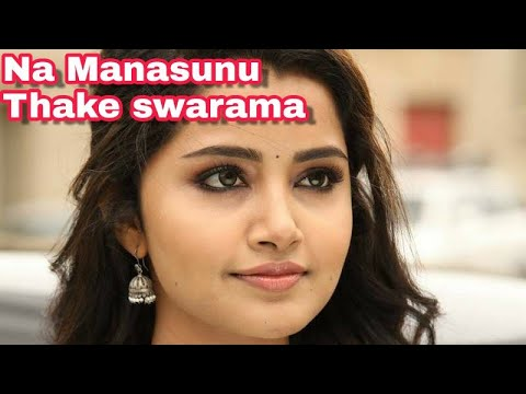 naa manasuni thaake swarama mp3 song ringtone download