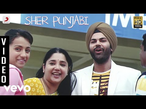 Abhiyum Naanum - Sher Punjabi Video |...