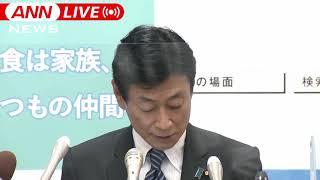 【ノーカット】全国で新たに4745人の感染確認 西村大臣会見 - YouTube