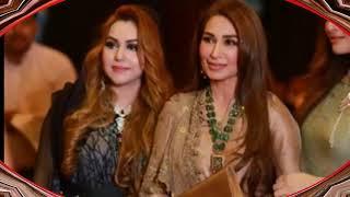 Reema Khan with Her Youngest Sister Sania Zohaib at Ahmad Shahzad Son's Birthday Bash