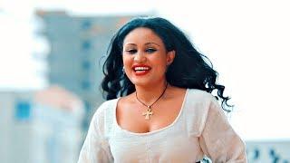 Andinet Birhane (Endy) - Ekif - New Ethiopian Music 2019 (Official Video)