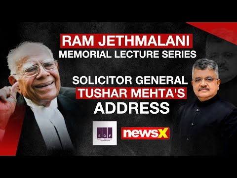 Trial by Media | Solicitor General Tushar Mehta | 1st Ram Jethmalani Memorial Lecture | NewsX