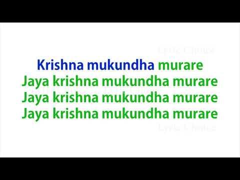 Krishna Mukundha Lyric Video   Kalakalappu...
