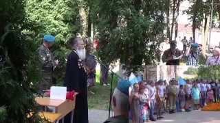 День ВДВ.  Смоленск. 2 августа 2014 года.