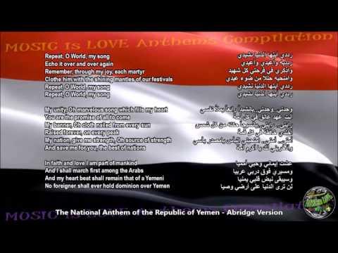 Yemen National Anthem w/music, vocal ABRIDGE VERSION, and lyrics Arabic w/English Translation