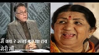 Pakistani Author Hassan Nisar Most Emotional Words for Lata Mangeshkar ji