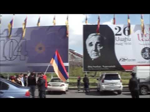 24 апреля. День памяти жертв геноцида армян.