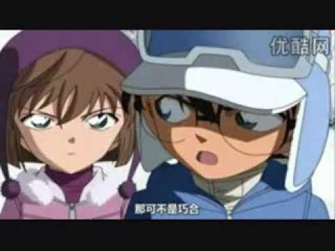 Shinichi y Shiho