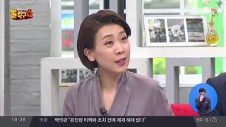 [사회면 비하인드]김경수, 드루킹에게 홍보 요청한 기사