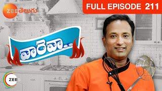 Vareva - Chicken Fried Rice - Episode 211 - October 27, 2014