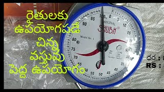 Hanging weighing scale 100kg capacity unboxing and review for farmers| |AGRI GURU | |