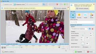 Как добавить и отредактировать видео в слайд-шоу