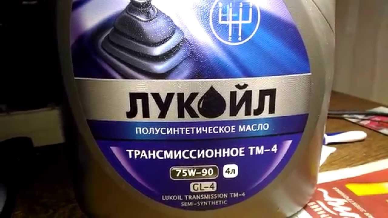 Обзор масла Лукойл в коробку передач Ваз полусинтетика 75w-90