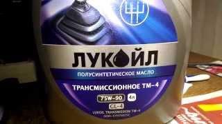 видео Какое масло заливать в КПП ВАЗ 21099