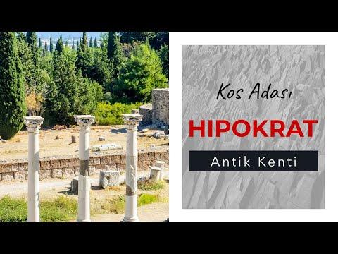 Hippocrates Ancient City | Kos Island 2016 | GREECE