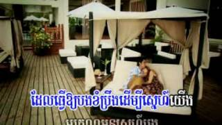 03-Ors Kun Del Oun Srolanh Bong ( Mr. CHHAY VIRAK YUTH )