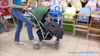 "Коляска прогулочная Happy Baby ""Eleganza"""