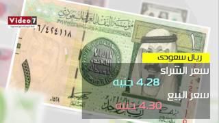بالفيديو..أسعار العملات اليوم الخميس 2-3-2017.. والدولار يعاود الارتفاع