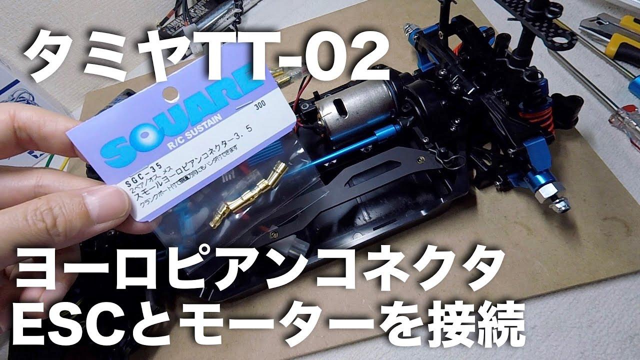 Tt 02