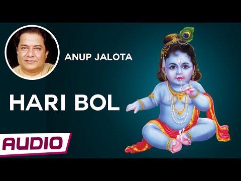Hari Bol Hari Bol Hari Hari Bol By Anup Jalota | Super Hit Anup Jalota Bhajans