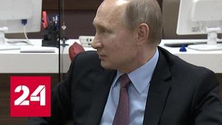 Путин: известная бабушка из романа Достоевского - очень скромный человек