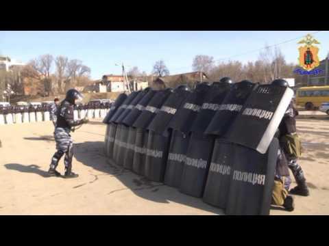 Полиция провела в Рязани тренировку по пресечению массовых беспорядков