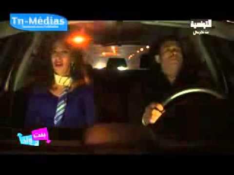 Download Bent Walad 2 - Episode 8 -  2 بنت ولد