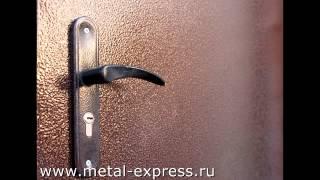 видео Как ухаживать за дверьми?
