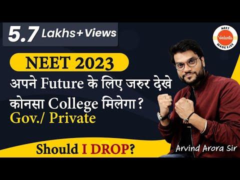 NEET 2018 Students अपने Future लिए जरुर देखे !!!!!! Drop or MBBS ?? | Gov. or Private ??