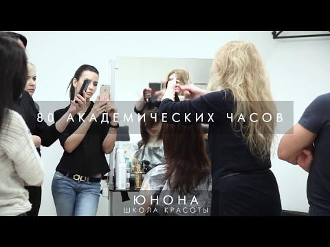 Курсы парикмахеров в Санкт-Петербурге