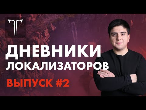 [LOST ARK] Ответы на вопросы игроков #2