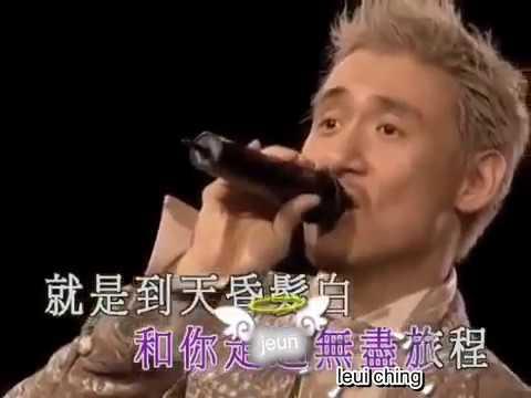 [KaraCantonese] 妳的名字 我的姓氏 (Tên của em, họ của anh)| Trương Học Hữu (Concert 20022003)