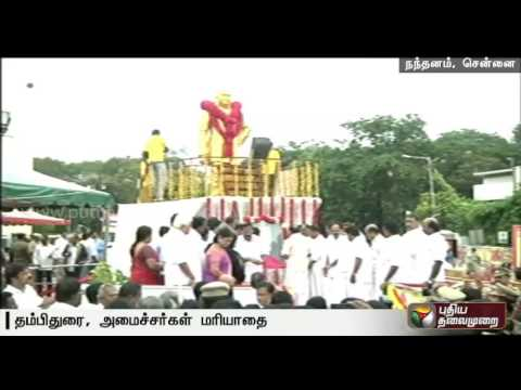 ADMK ministers and party functionaries garland the Devar statue at Chennai