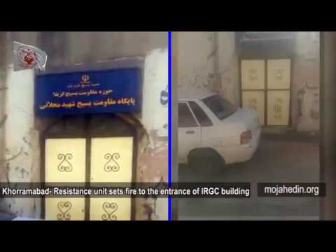 """Iranian opposition """"Resistance Units"""" & PMOI/MEK network set fire to the entrance of an IRGC base"""