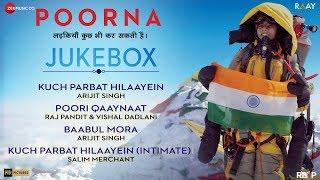 Poorna   Full Movie Audio Jukebox | Rahul Bose & Aditi Inamdar | Salim   Sulaiman