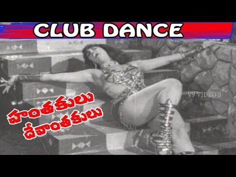 Hanthakulu Devanthakulu Movie Songs -  Club Dance | Jyothi Lakshmi | Krishna | V9 Videos