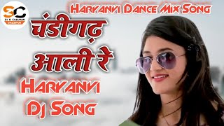 Chandigarh Aali Re Mai Tere Husan Pe Mar gya Dj Song | Haryanvi Dj Song|Sapna Chaudhary Sunita Baby